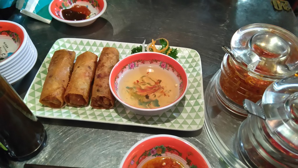 MRS PHO_fried spring roll