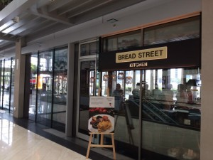 Bread Street Kitchen_entrance1