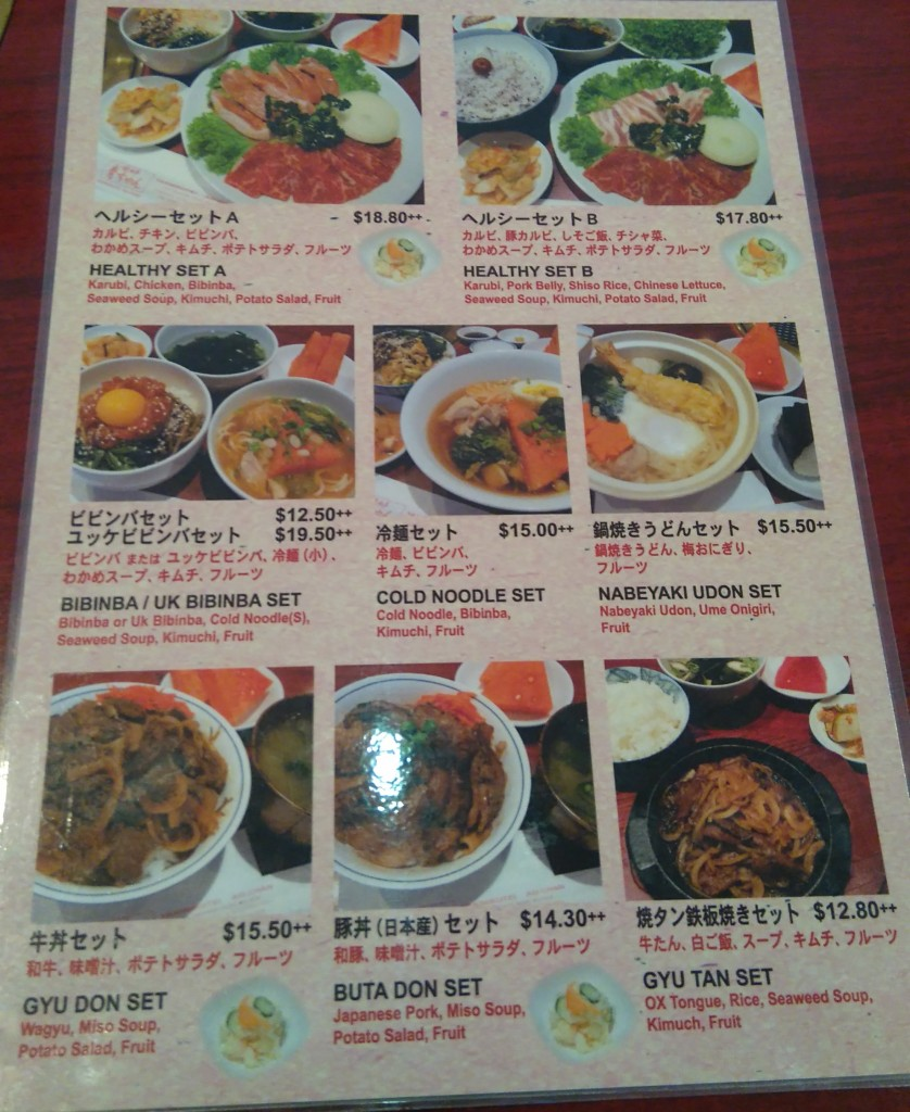 Ao-chan lunch menu 2