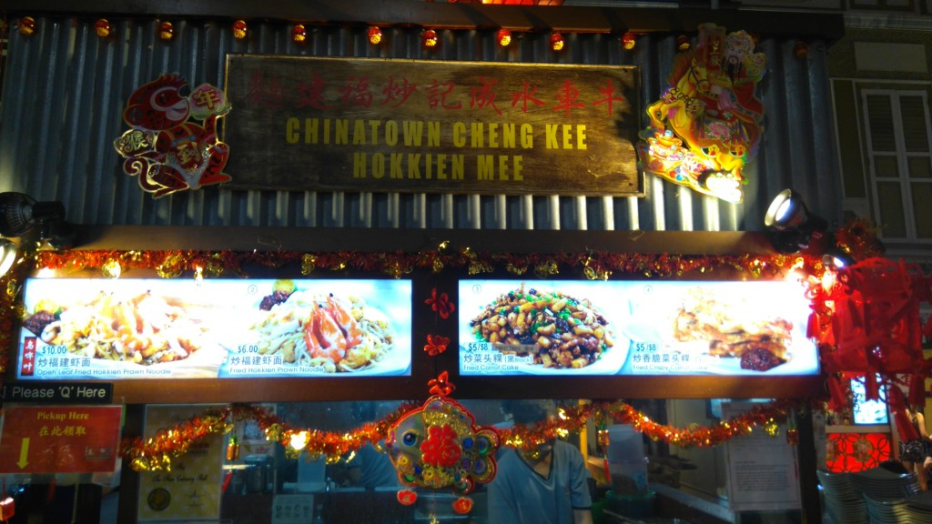 China town food street (11)
