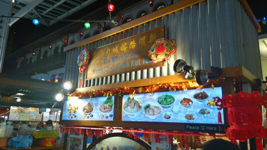 China town food street (3)