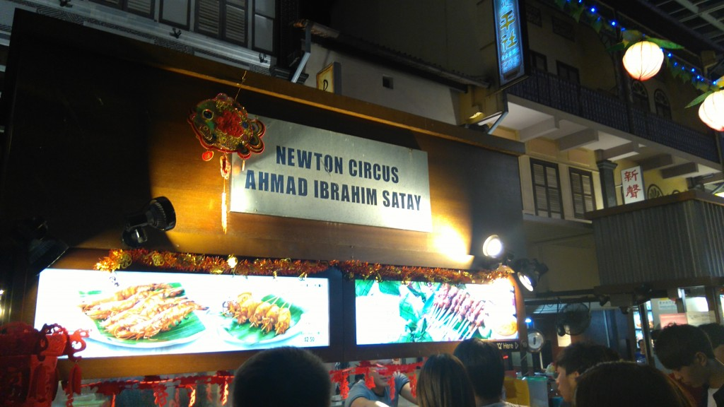 China town food street (9)