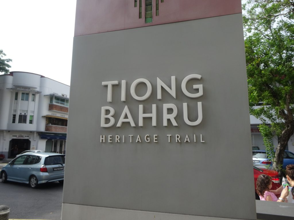 Tiong Bharu heritage trail